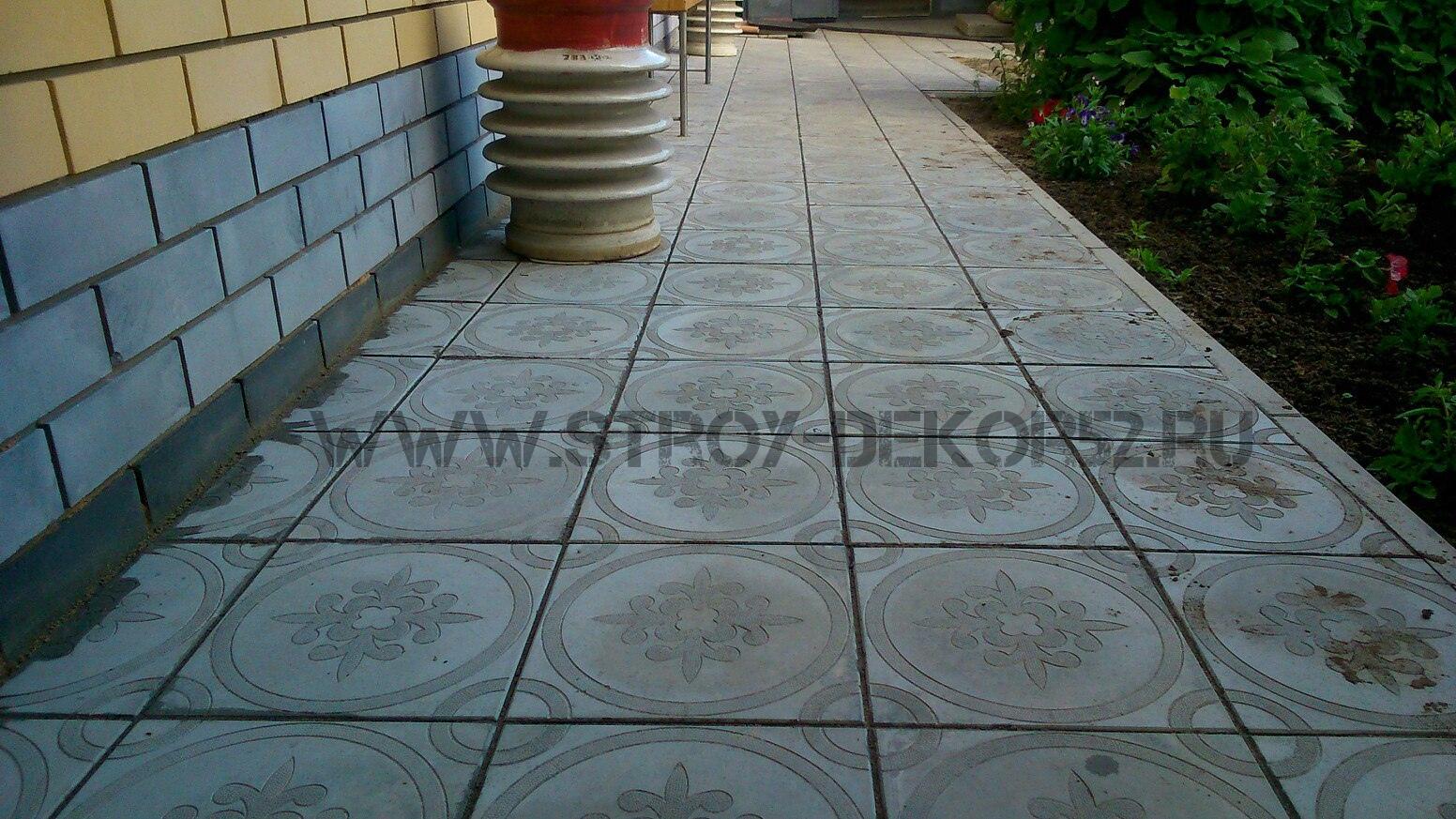Укладка тротуарной плитки на бетонное основание 41